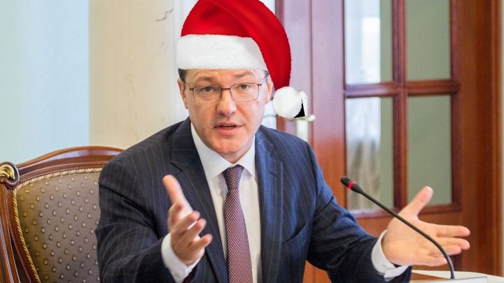Празднику — быть: Дмитрий Азаров объявил 31 декабря выходным днём