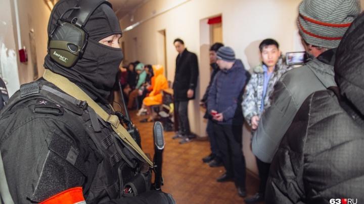 Самарские чекисты выдворили из региона 56 нелегалов, которые читали запрещенную литературу