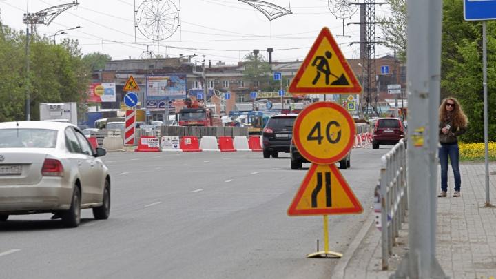 Две крупные челябинские улицы перекроют из-за ремонта теплосетей
