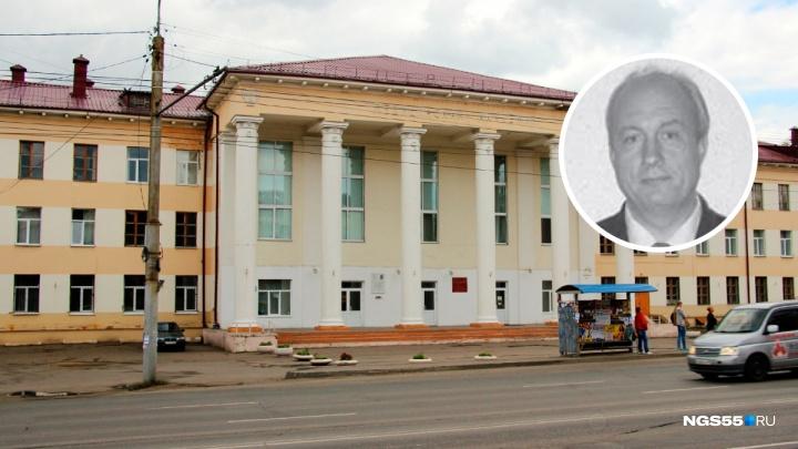 «Помогите сохранить доброе имя преподавателя»: студенты ОмГМУ создали петицию в поддержку Скальского