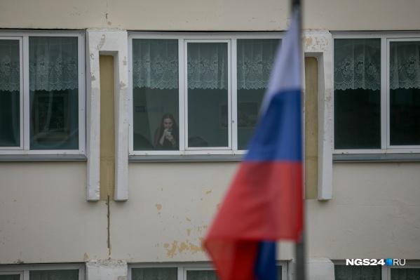 День российского флага впервые стали отмечать в 1994 году
