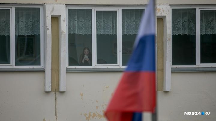 Световое шоу и флешмоб: полная афиша на День российского флага в Красноярске