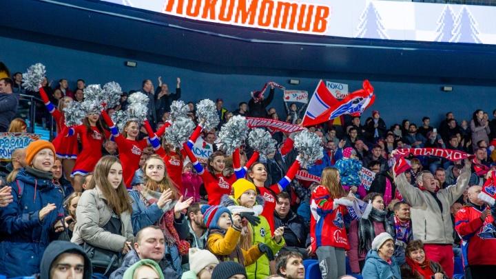 Ярославский «Локомотив» начал домашнюю серию с победы над«Амуром»