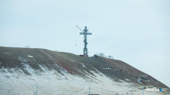Итоги большого опроса: что думают красноярцы о кресте на Дрокинской горе