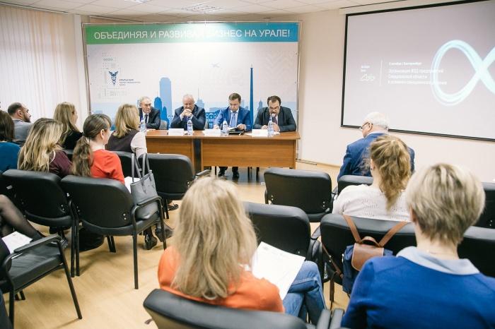 На семинаре разобрали основные риски для предпринимателей, связанные с введением санкций