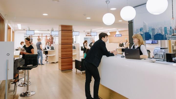 Банк «Урал ФД» снизил ставки по кредитам для бизнеса