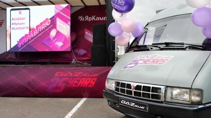 В Ярославле отметили день«Газели»: народному автомобилю исполнилось 25 лет