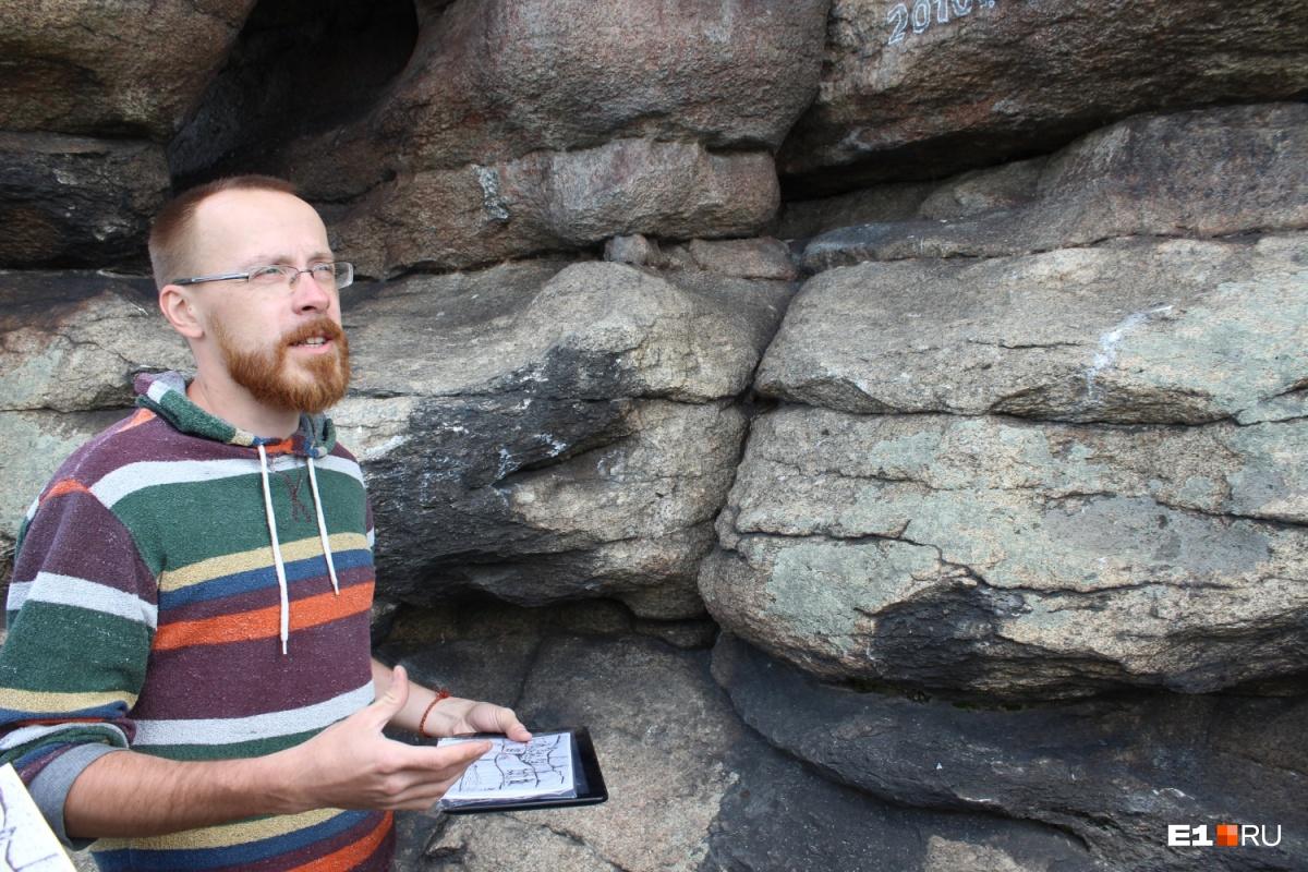 Ведущий научный сотрудник Музея истории и археологии Урала Алексей Федотов рассказывает, что тут может быть нарисовано