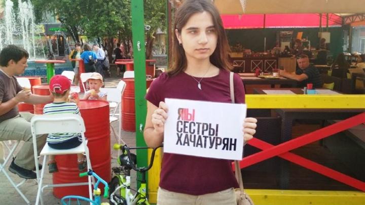 «Где справедливость?»: новосибирцы вышли на пикет в поддержку сестёр Хачатурян в Академгородке
