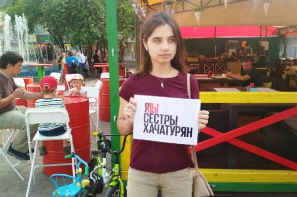 На пикет пришли около 20 человек с плакатами, призывая поддержать сестёр, убивших своего отца в Москве