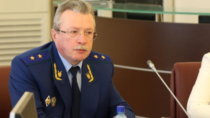 Главный прокурор Тюменской области покинул пост и уезжает в Санкт-Петербург
