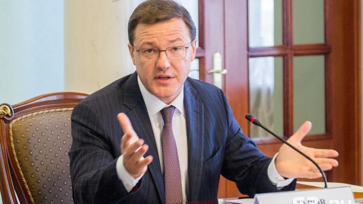 «Собрал 72,63% голосов»: избирком признал победу Азарова на выборах губернатора Самарской области