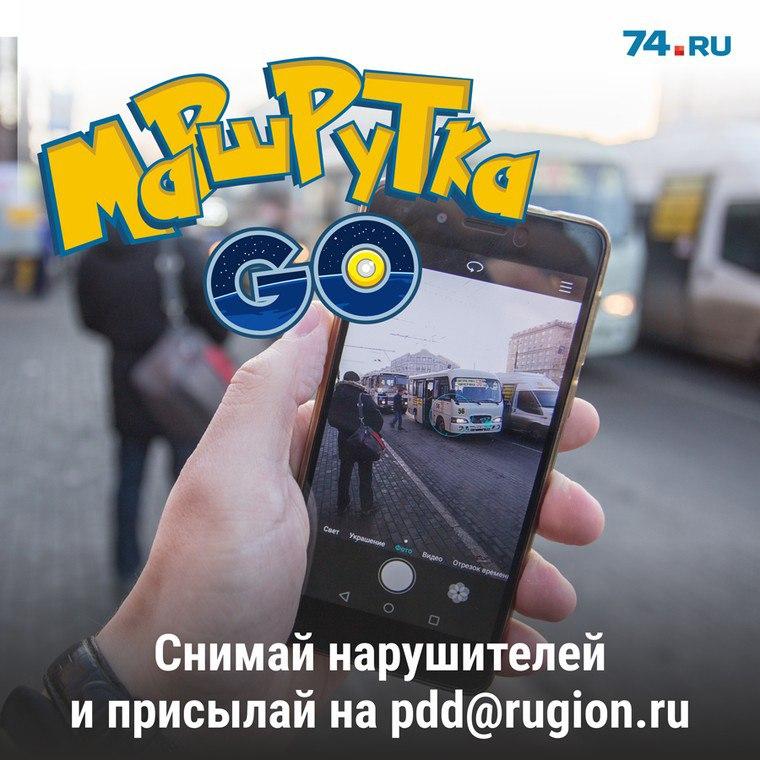 В Челябинске за рулём ПАЗа задержали маршрутчика с липовыми правами