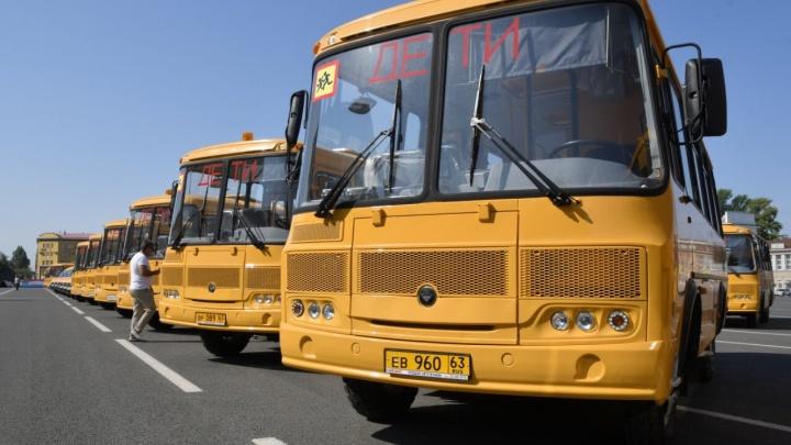 В Самарской области для доставки детей в школы купили автобусы с кондиционерами