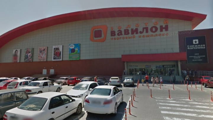 Из ТЦ «Золотой Вавилон» в Ростове эвакуировали людей