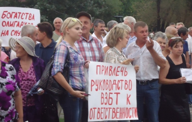 Руководителя ВЗБТ в Волгограде будут судить за миллионные долги по зарплатам рабочим