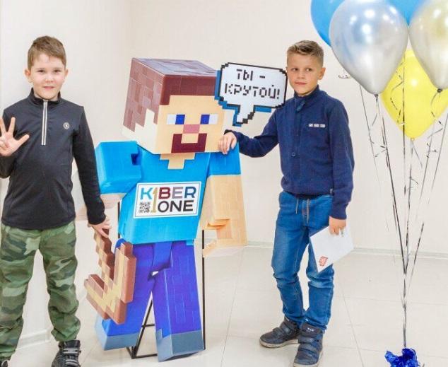 Они изменят мир: под эгидой УГМК открылся филиал кибершколы, где детей обучат профессиям будущего