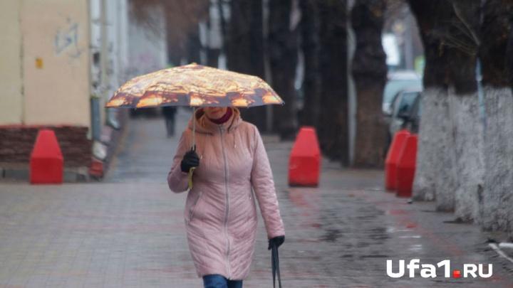 На Уфу снова обрушится дождь