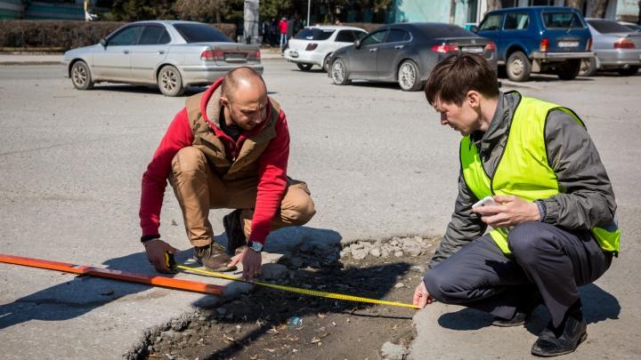 Росстат обнаружил, что в городах Новосибирской области дороги стали хуже