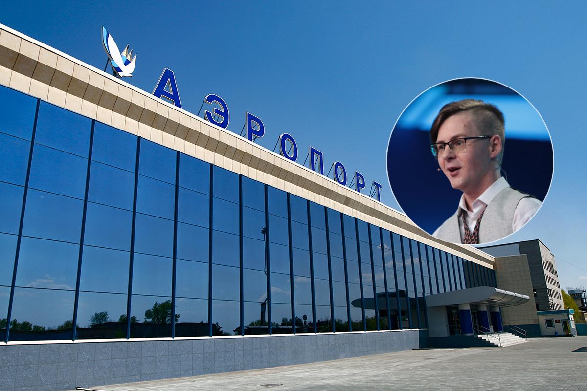 «Образ чудаковатого обжоры — воплощение любви к жизни»: в честь кого назвать челябинский аэропорт