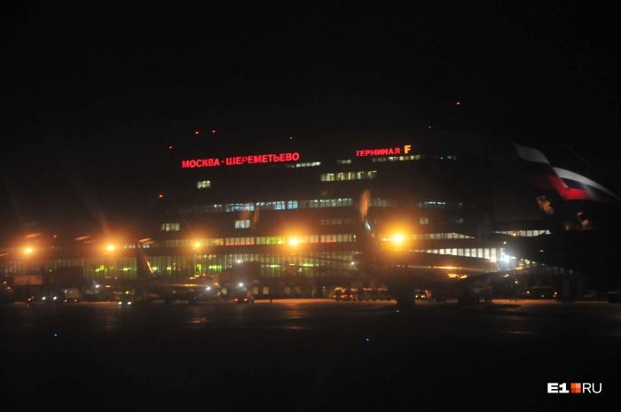 Единственная авиакомпания, которая запускает такие самолёты из Москвы в Екатеринбург, —Pegas Fly