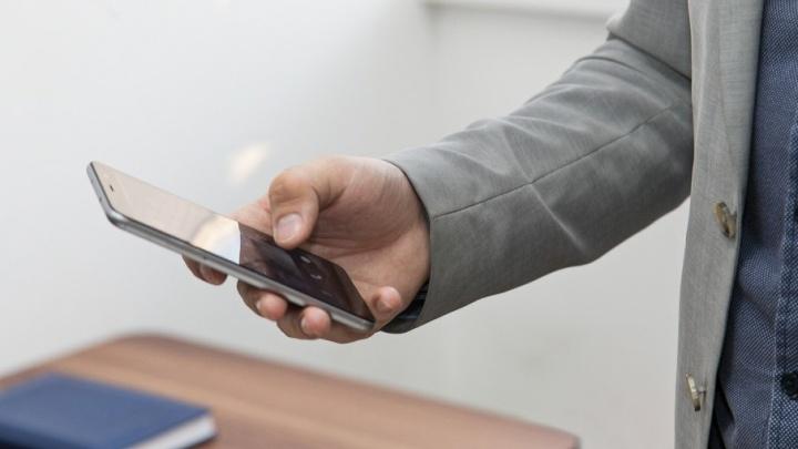 «МегаФон» определил топ-10 книг осени, которые лучше читать с экранов мобильных телефонов