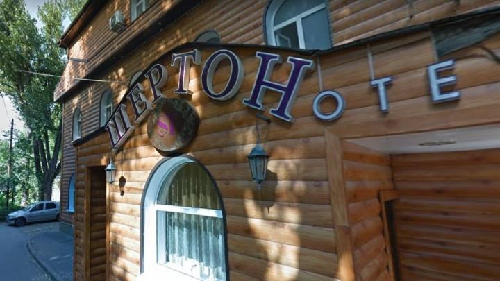 Верните деньги: ростовского отельера наказали за завышение цен во время ЧМ