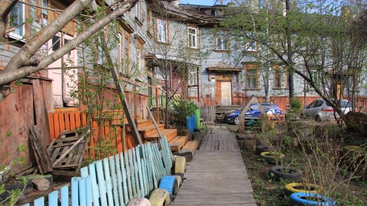 Будущие места для многоэтажек: гуляем по деревянному центру Архангельска, которому недолго осталось
