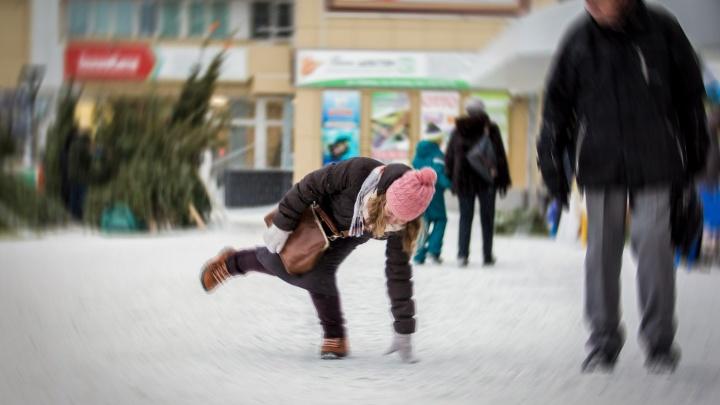 Ну кто так падает? Учимся на гифках, как в Архангельске поскальзываться красиво и безопасно