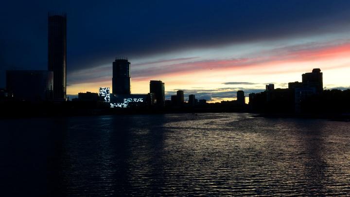 Эксперты определили самые дорогиедля жизни города мира, Екатеринбург — на 278-м месте