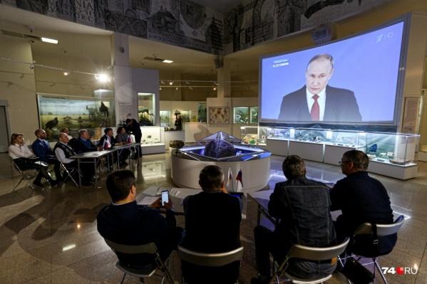 О планах переписать конституцию Владимир Путин заявил во время своего послания Федеральному собранию