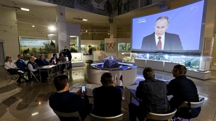 Путин включил троих челябинцев в группу тех, кто будет переписывать Конституцию