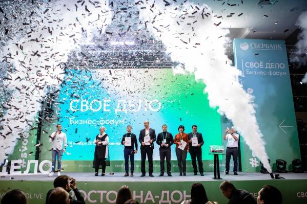 Событие состоялось на площадке БЦ «Аметист»