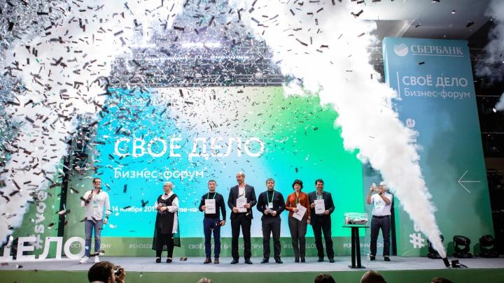 Всегда быть на пике энергии: Игорь Манн дал советы донскому бизнесу на форуме «Свое дело»