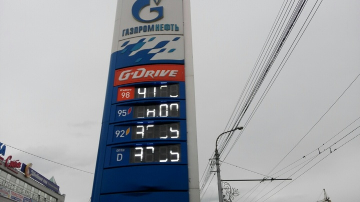 Сеть «Газпромнефть» присоединилась к повышению цены на бензин