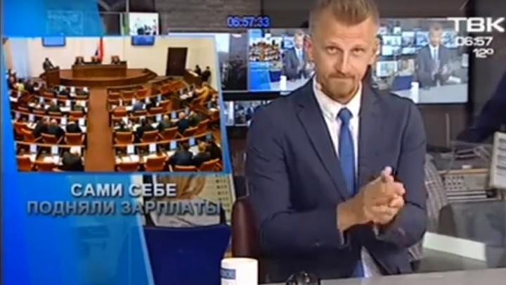 Высмеял депутатов и уехал в Москву