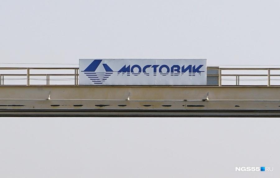 Бывшие сотрудники «Мостовика» из-за долгов по заработной плате обратились кПутину