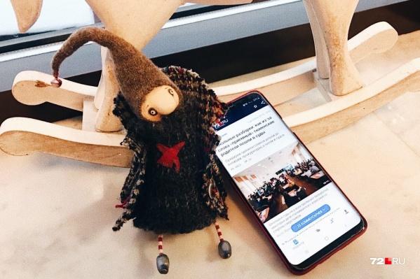 """Обновленная версия для владельцев гаджетов на Andriod доступна с этого вторника, 3 декабря. <a href=""""https://play.google.com/store/apps/details?id=ru.rugion.android.news.r72&amp;hl=ru"""" target=""""_blank"""" class=""""_"""">Жмите на эту ссылку</a>, чтобы скачать, это бесплатно"""