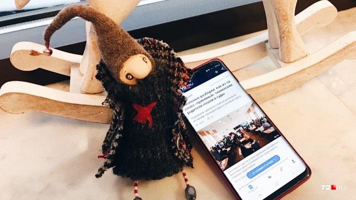 72.RU обновил мобильное приложение для Android: смотрим в 11 картинках, что изменилось