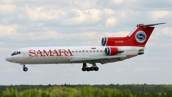 Авиакомпания «Самара»? Минтранс области задумался о создании регионального авиаперевозчика