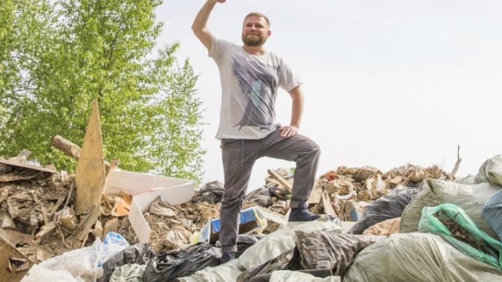 Прокуратура обязала власти разгрести в Ярославле многолетнюю свалку в зелёной зоне у прудов
