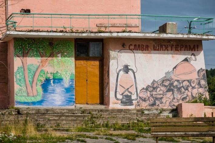 На стенах зданий до сих пор можно найти шахтерские лозунги