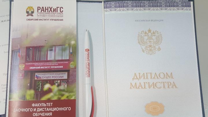 Магистр звучит гордо: в Омске открыт прием документов на обучение в престижном вузе