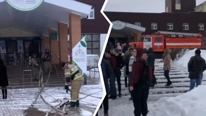 Из тюменского университета экстренно эвакуировали 60 человек