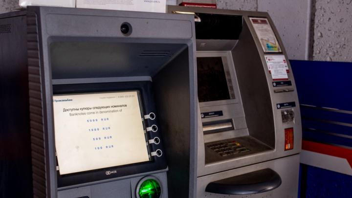 Пугает то, что знают имя: мошенники изобрели новые способы украсть деньги со счетов