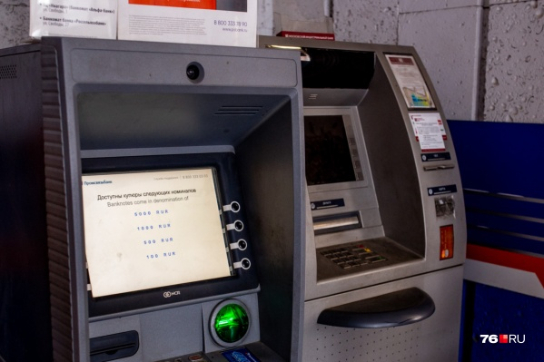 Ярославцев попросили звонить в банк и самостоятельно проверять информацию