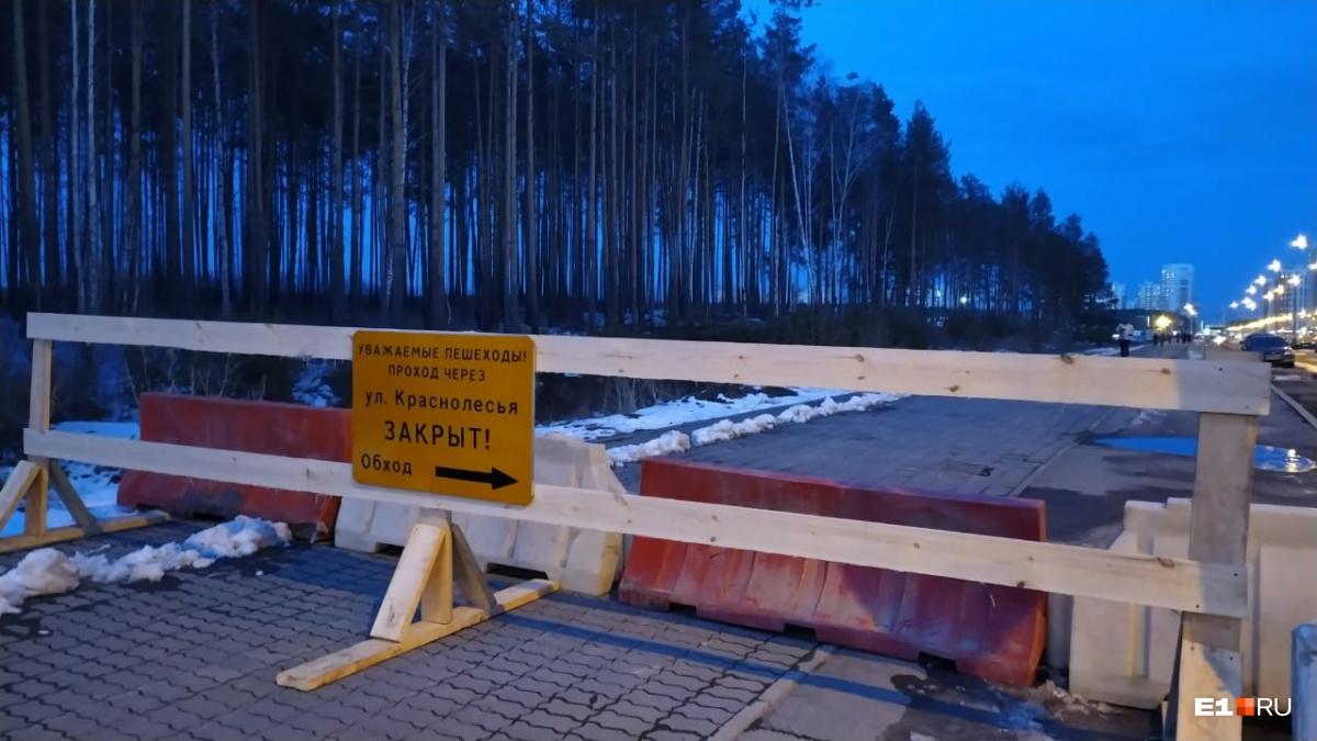 В Академическом перекрыли дублер улицы Краснолесья
