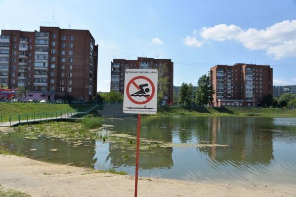 На пруду Девичьи Слёзы сделали систему оповещения после того, как утонул подросток