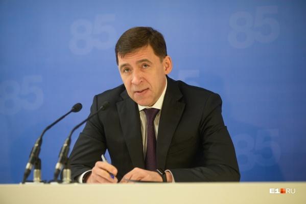Глава региона также попросил увеличить число контейнерных площадок