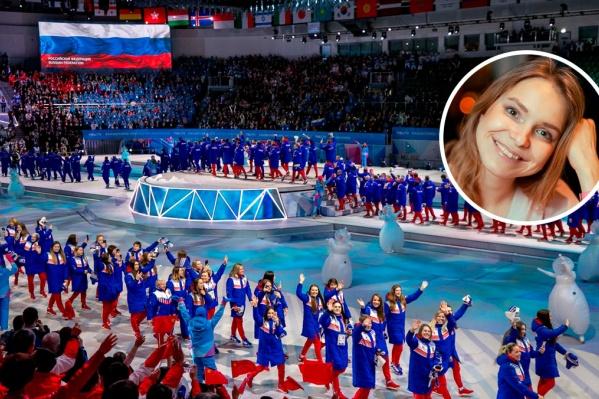 Наталия Ермакова поделилась опытом Красноярска в подготовке к Универсиаде. Почитайте, чего ждать нам